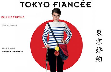 👘[Japanese Week] Movie Review: Tokyo Fiancée