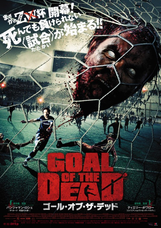 goal_of_the_dead