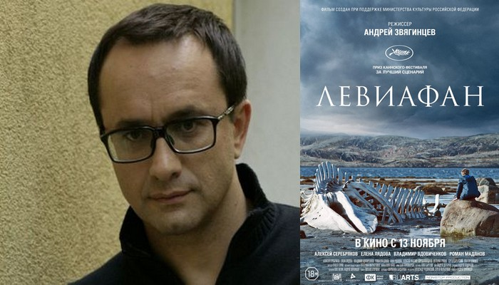Andrei Zviaguintsev
