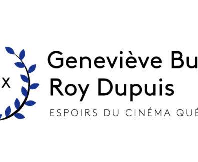 Voici les finalistes des Espoirs du cinéma québécois 2017